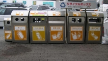 Переработка, повторное использование и меньше ненужных вещей: как в Японии работают с мусором