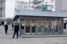 В метро Екатеринбурга могут ввести пересадочный тариф