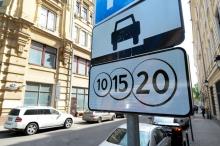 С 1 июня в Перми вырастет стоимость платной парковки