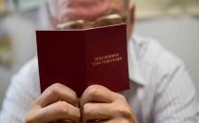 Стало известно, как именно россиянам повысят пенсионный возраст