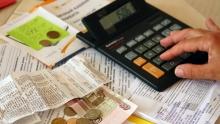 Названы новые тарифы на коммунальные услуги в Уфе