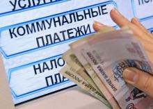 С 1 июля в России подорожают коммунальные услуги
