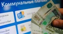 Тарифы на коммунальные услуги изменятся в Крыму с 1 июля