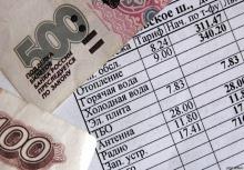 В Петербурге повысят тарифы на коммунальные услуги