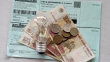 Расходы на ЖКХ и сотовую связь: что изменится для россиян 1 июля