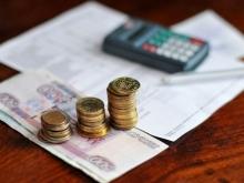 Как изменились тарифы на коммуналку