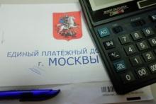Тарифы на ЖКУ в Москве выросли с 1 июля на 3,6-7,5 процента