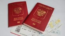 Путин утвердил повышение госпошлин за выдачу загранпаспорта и прав нового образца