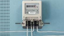 Опубликованы новые тарифы на электроэнергию для жителей Кубани