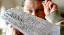 В Прикамье с 1 июля выросли тарифы на коммунальные услуги